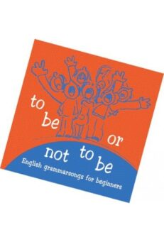 To be or not to be (CD)