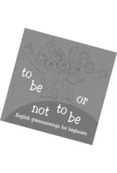 To be or not to be - kopimappe