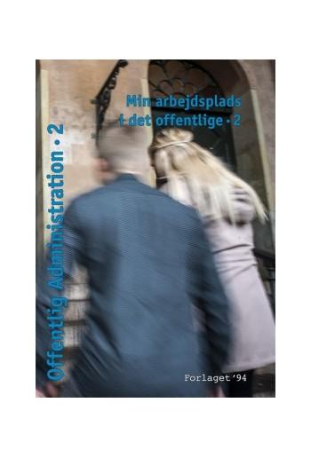 PDF - Min arbejdsplads i det offentlige 2