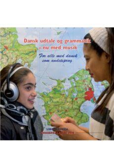 Demo Pakke - Lyd